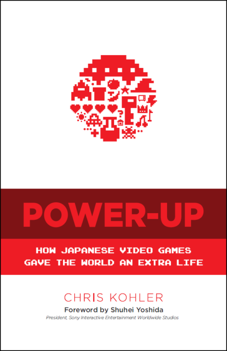 power up clip cover border